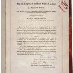התיקון ה-18 לחוקה